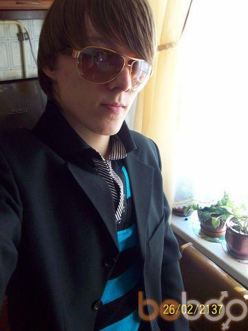Фото мужчины Dancer18, Киев, Украина, 23
