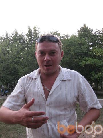 Фото мужчины alexx79, Ногинск, Россия, 37