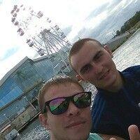 Фото мужчины Тимур, Ульяновск, Россия, 23