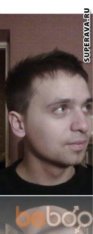 Фото мужчины tut0nham0n, Львов, Украина, 29