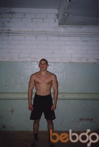 Фото мужчины Альберт, Стерлитамак, Россия, 34