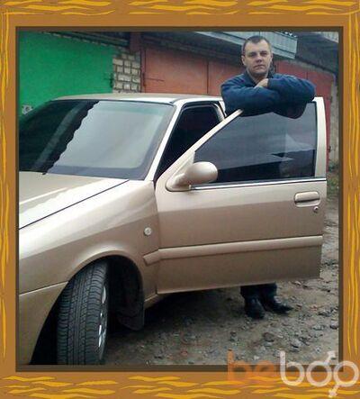 Фото мужчины dbrnjhbz3003, Краматорск, Украина, 37