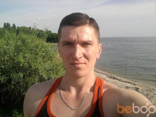 Фото мужчины Alex, Днепропетровск, Украина, 39