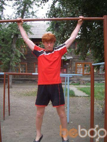 Фото мужчины Temka, Новосибирск, Россия, 26