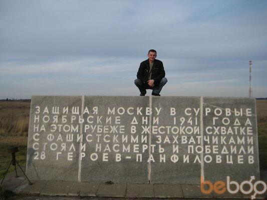 Фото мужчины edikk, Кишинев, Молдова, 36