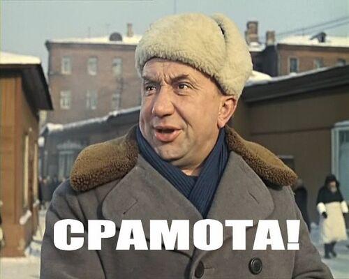 Фото мужчины Анд, Волгоград, Россия, 32