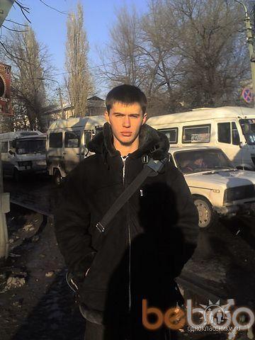 Фото мужчины Vlad, Бишкек, Кыргызстан, 30