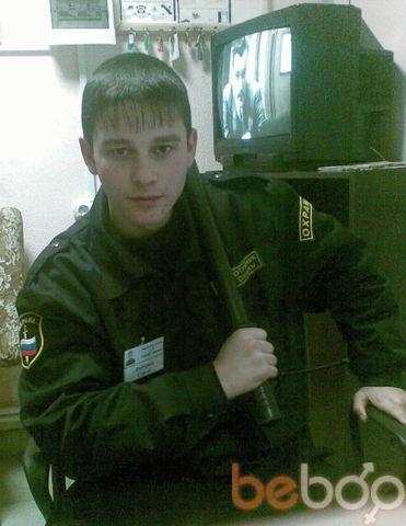 Фото мужчины zubik90, Москва, Россия, 26