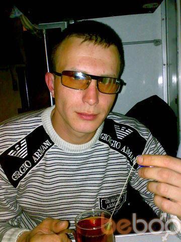 Фото мужчины владислав, Одесса, Украина, 31