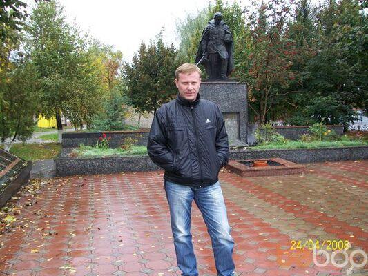 Фото мужчины wizard, Одесса, Украина, 35