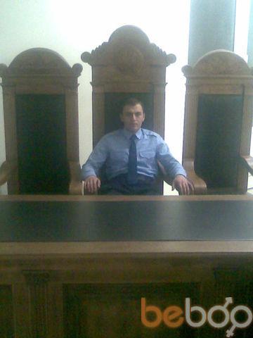 Фото мужчины Gegam_000, Севан, Армения, 28
