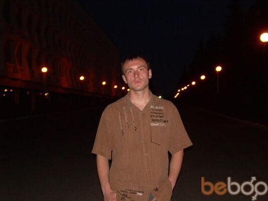 Фото мужчины Дима, Димитровград, Россия, 30
