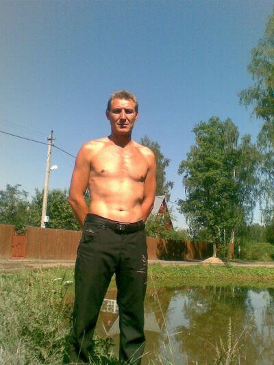 Фото мужчины Виталий, Карталы, Россия, 37
