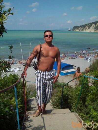 Фото мужчины Dimon, Нижний Новгород, Россия, 41