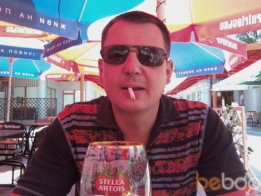 Фото мужчины sergio, Днепродзержинск, Украина, 38