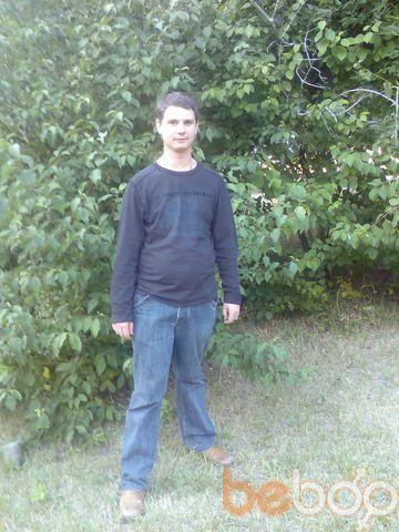 Фото мужчины apocalypse, Тольятти, Россия, 28