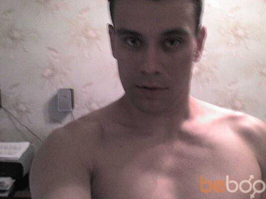 Фото мужчины Vasiliano, Днепропетровск, Украина, 38