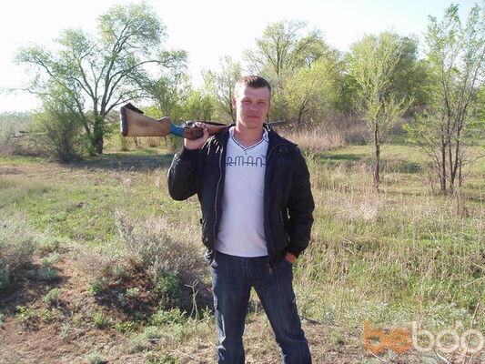 Фото мужчины DEN007, Уштобе, Казахстан, 30
