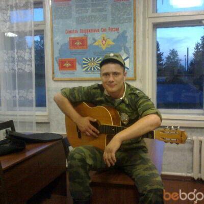 Фото мужчины Maxxus89, Санкт-Петербург, Россия, 28
