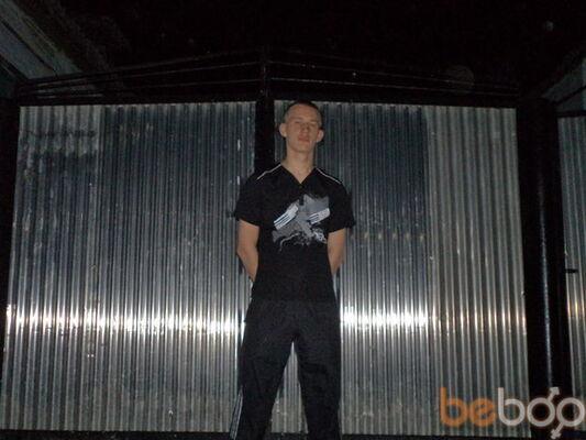 Фото мужчины Dima, Георгиевск, Россия, 25