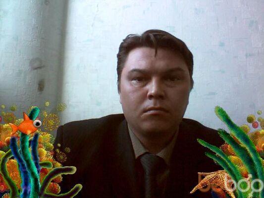 Фото мужчины alex, Нефтеюганск, Россия, 41