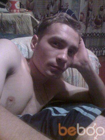 Фото мужчины Only_4_U, Омск, Россия, 33