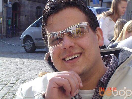 Фото мужчины valeriu112, Кишинев, Молдова, 30