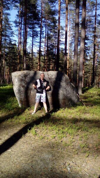 Фото мужчины Денис, Санкт-Петербург, Россия, 33