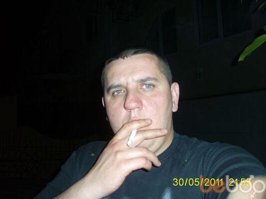 Фото мужчины ВИКТОР, Николаев, Украина, 36