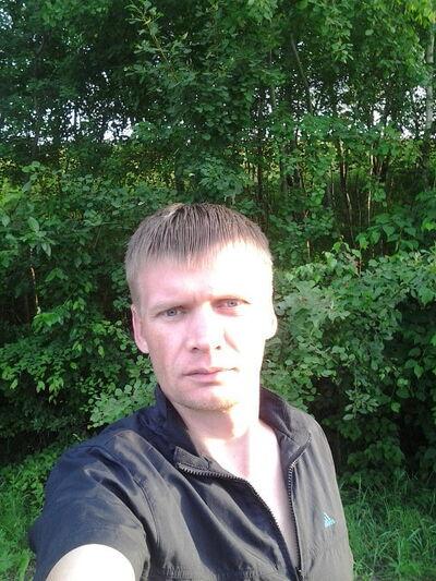 Фото мужчины Вячеслав, Львов, Украина, 31