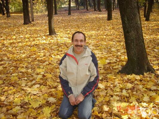 Фото мужчины goodwin, Харьков, Украина, 38