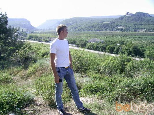 Фото мужчины Nikolas, Черкассы, Украина, 29