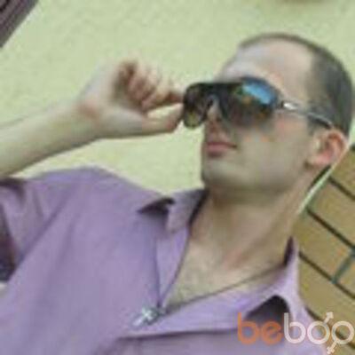 Фото мужчины Yoory, Киев, Украина, 28