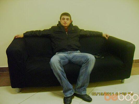 Фото мужчины bandit94, Дрокия, Молдова, 27