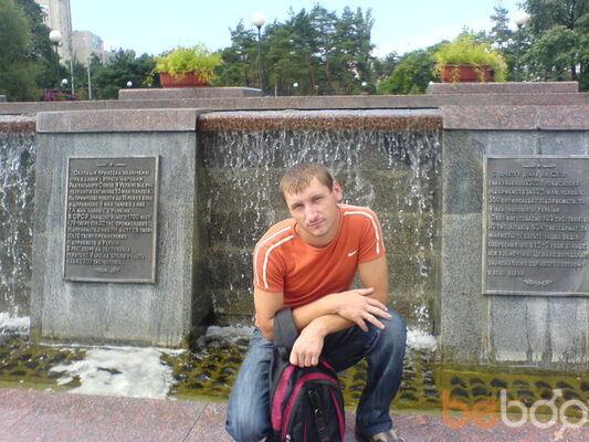 Фото мужчины alex13, Луганск, Украина, 34