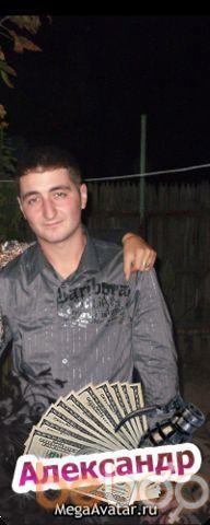 Фото мужчины Alexx, Ереван, Армения, 30