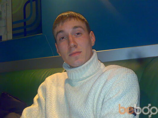Фото мужчины ridik, Черкассы, Украина, 37
