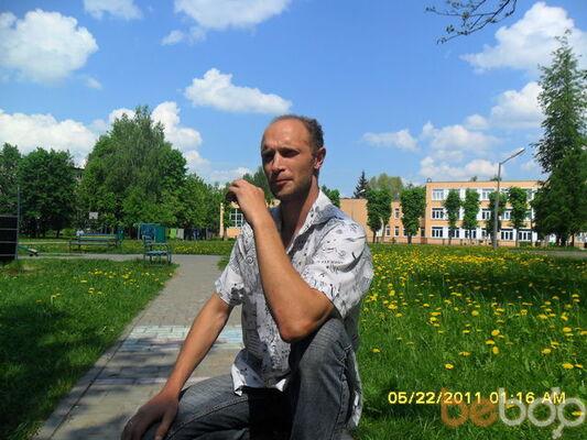 Фото мужчины александр, Могилёв, Беларусь, 37