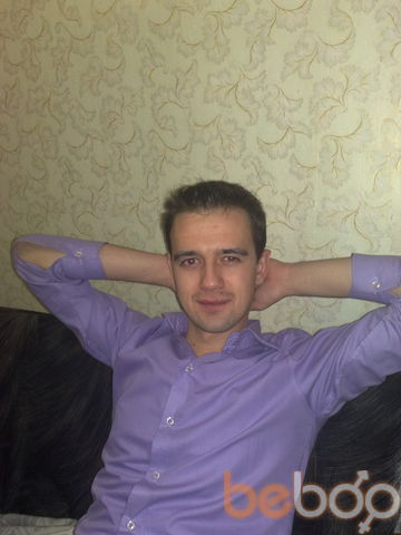 Фото мужчины Dumitru, Кишинев, Молдова, 31