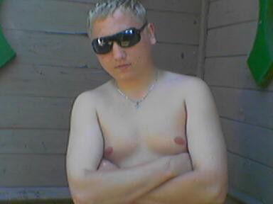 Фото мужчины Алекс, Гомель, Беларусь, 30