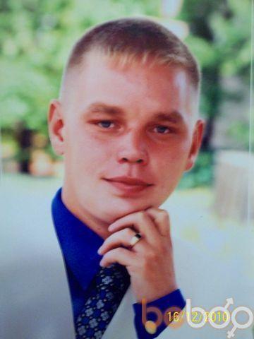 Фото мужчины Igorek, Якутск, Россия, 35