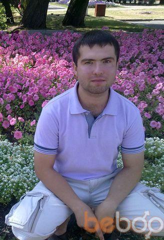 Фото мужчины Димачка, Пермь, Россия, 29