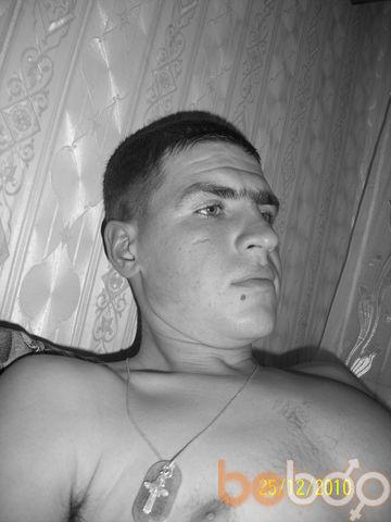 Фото мужчины Андр10шка, Оренбург, Россия, 28