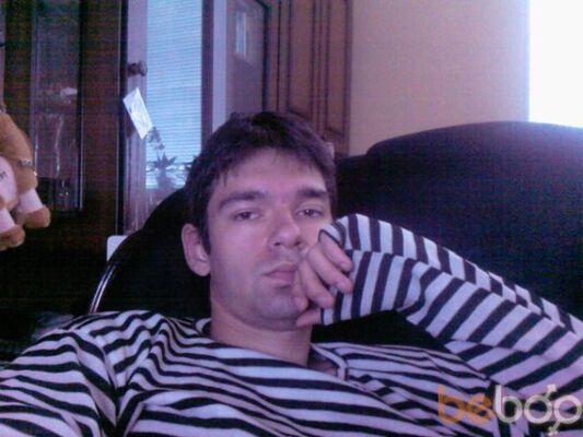Фото мужчины Pavel, Днепропетровск, Украина, 28