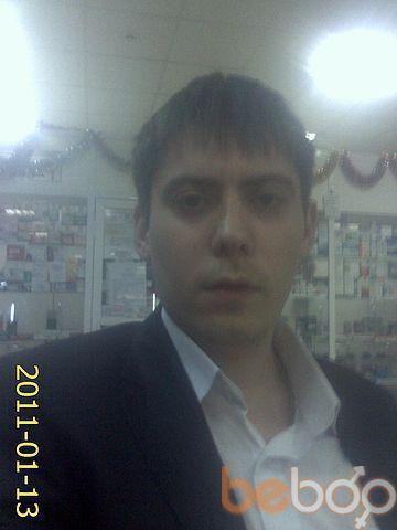 Фото мужчины diman2403, Москва, Россия, 35