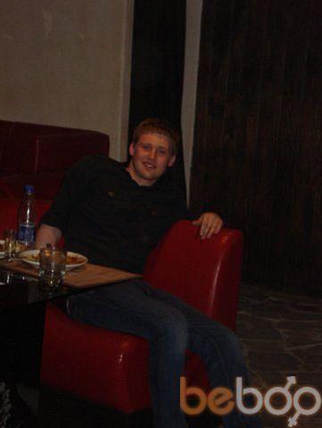 Фото мужчины Rystam, Днепропетровск, Украина, 28