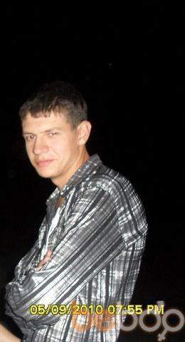Фото мужчины Юджин, Красный Луч, Украина, 25