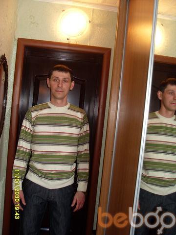 Фото мужчины Георгий, Челябинск, Россия, 35