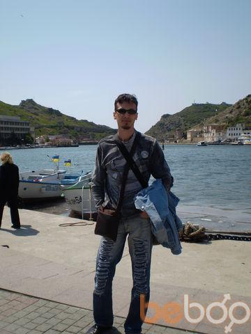Фото мужчины Artyr, Симферополь, Россия, 43
