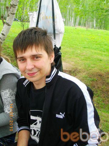 Фото мужчины s1nv, Тула, Россия, 27